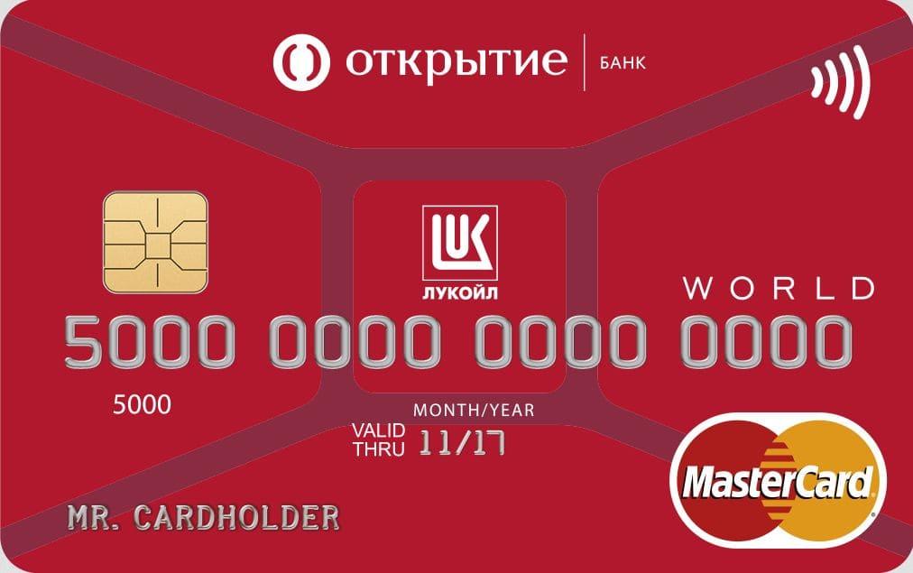 Дебетовая карта Opencard от банка Открытие — условия и отзывы