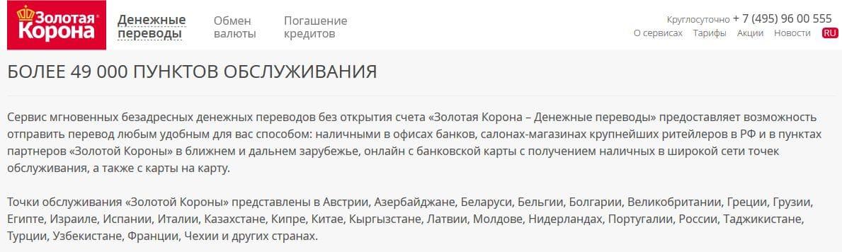 онлайн микрозайм в узбекистане
