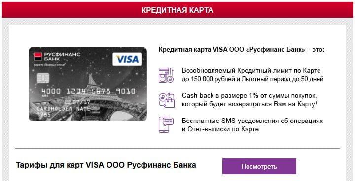 погашение кредита без паспорта