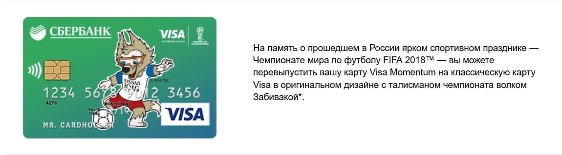 займ на карту 5000 рублей срочно без отказа круглосуточно